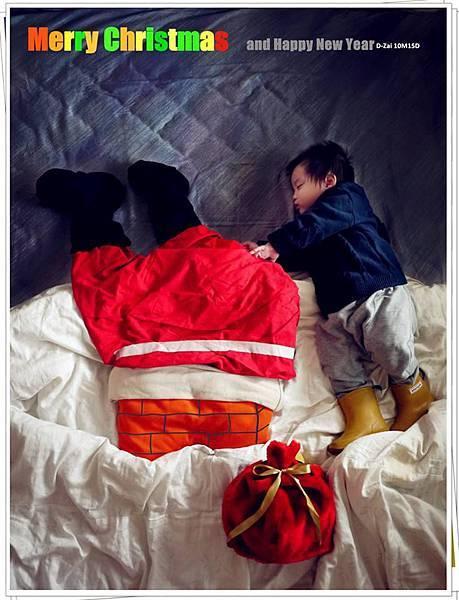 005 聖誕老公公3.jpg