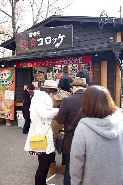 金賞牛肉可樂餅