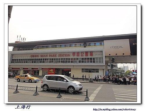 上海168.jpg