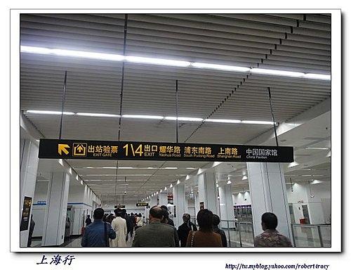 上海258.jpg