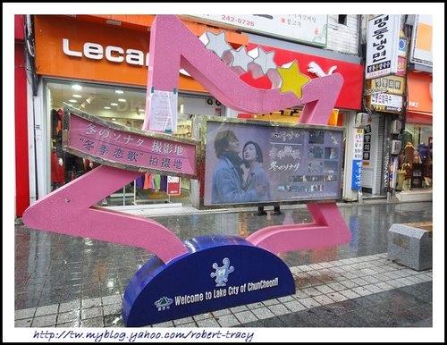 韓國110.jpg