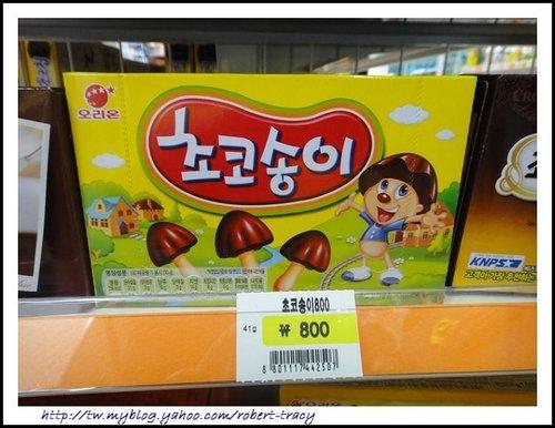 韓國513.jpg