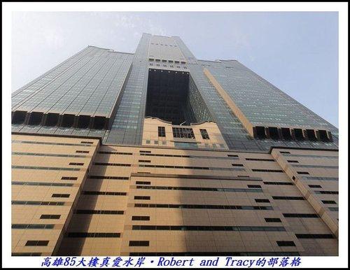 85大樓01.jpg