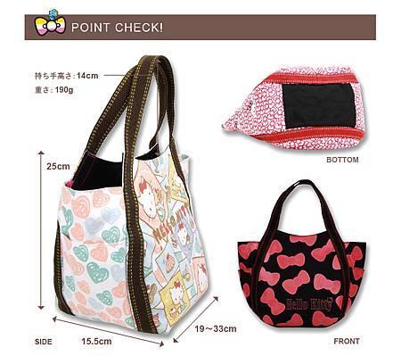 pmpoint_01-1.jpg