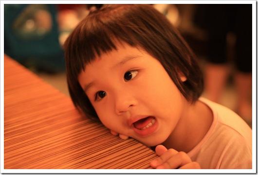 2008國慶11
