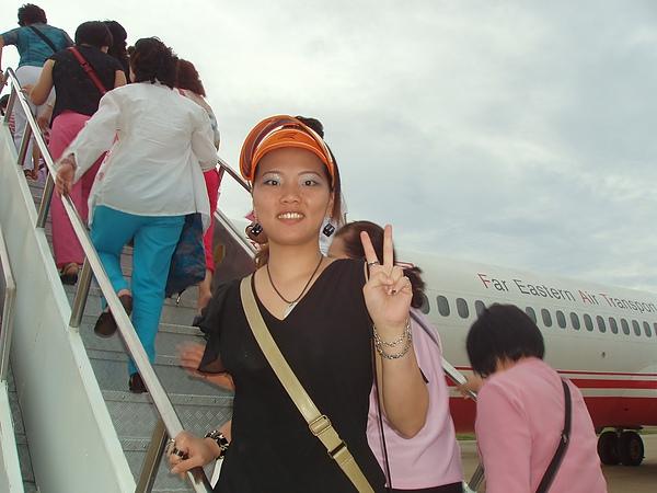 950805飛回台灣 (1).JPG