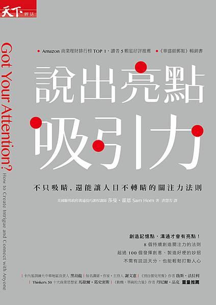 book_1498106620_2.jpg