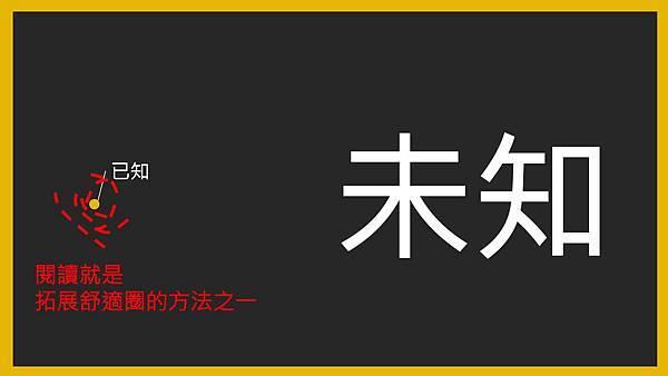 滑動2.jpg