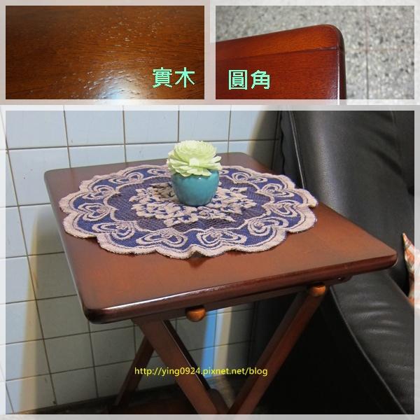 茶桌.jpg