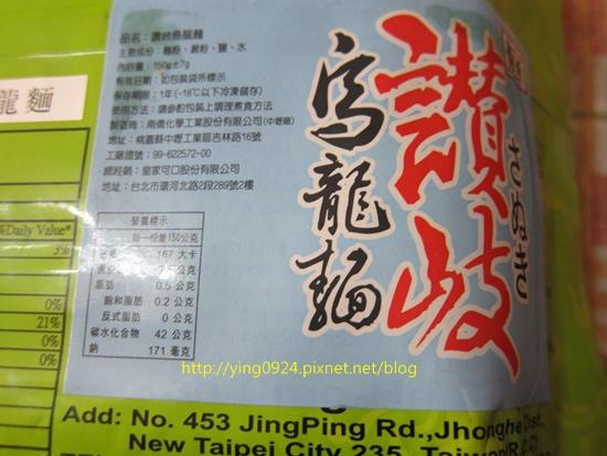 IMG_3791.JPG