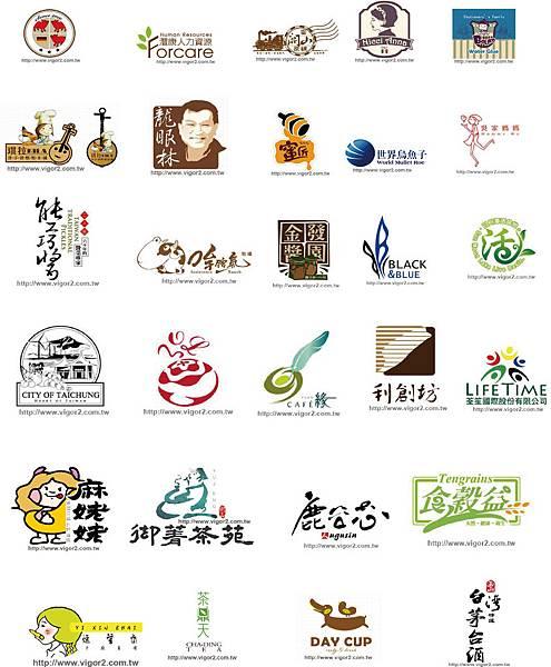 vigor2_logo