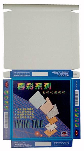 P1200102-雲彩第3版