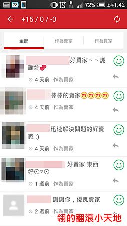Screenshot_2015-08-02-01-42-40.png