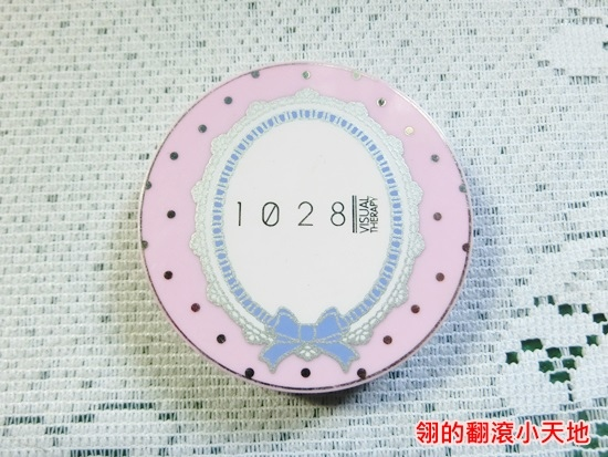 CIMG2662.JPG