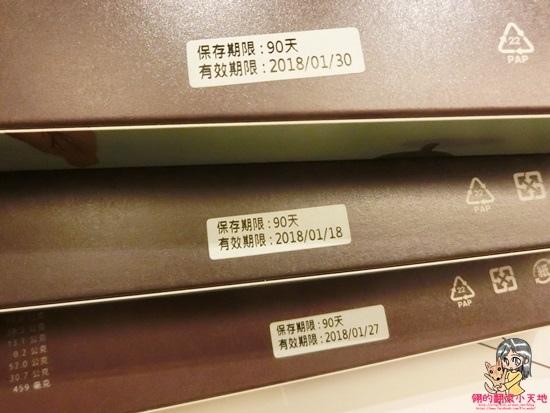 CIMG8212.JPG