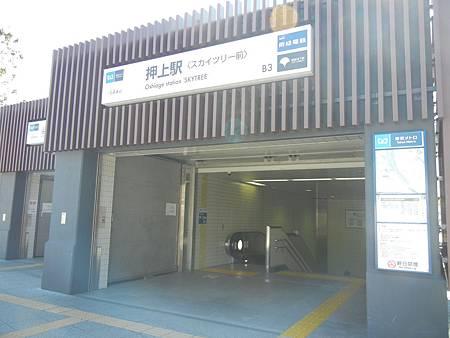 DSCN0709