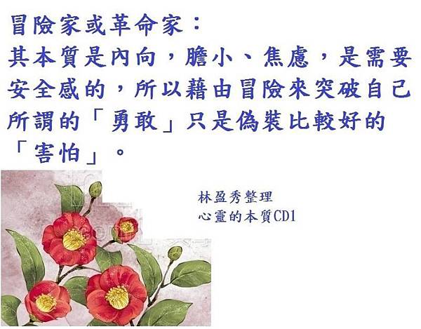 2(6).jpg
