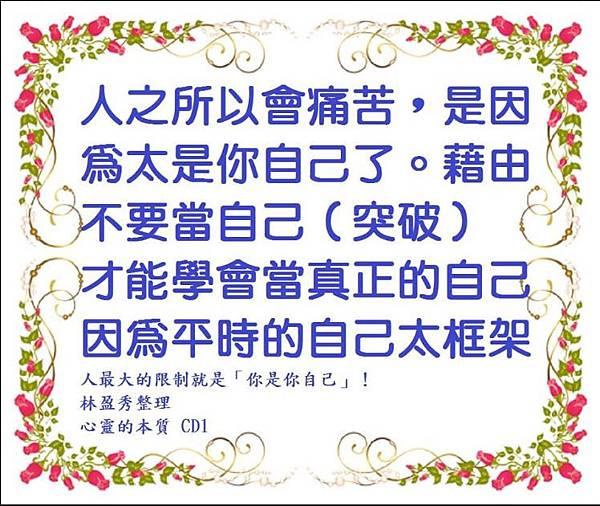 4(4).jpg