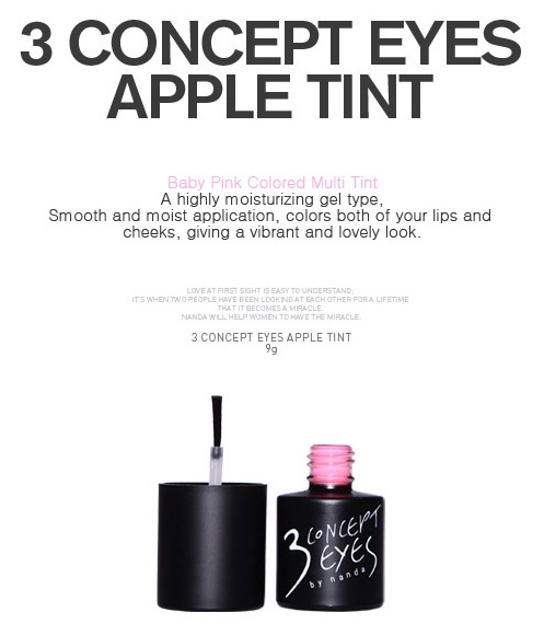 3ce Apple Tint # Baby Pink