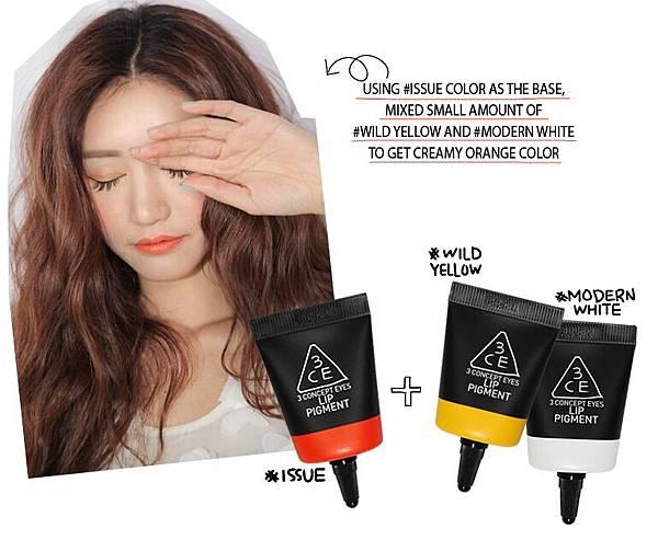 3ce LipPigment RM90