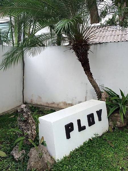 泰國北碧kanchanaburi住宿ploy resort-2