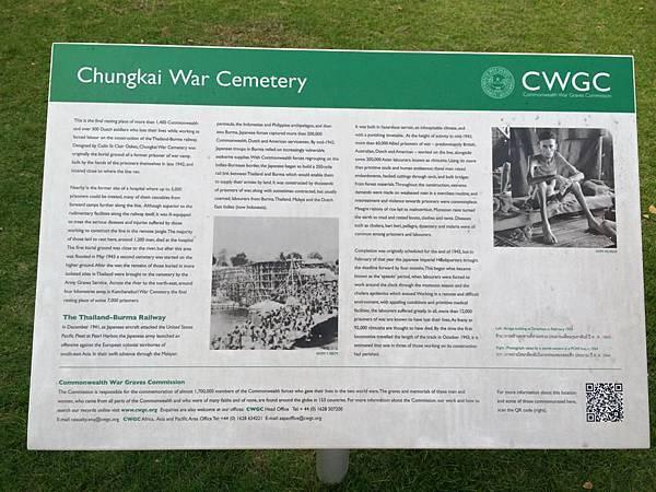 北壁kanchanaburi的Chung Kai war cemetery北壁府盟軍墓