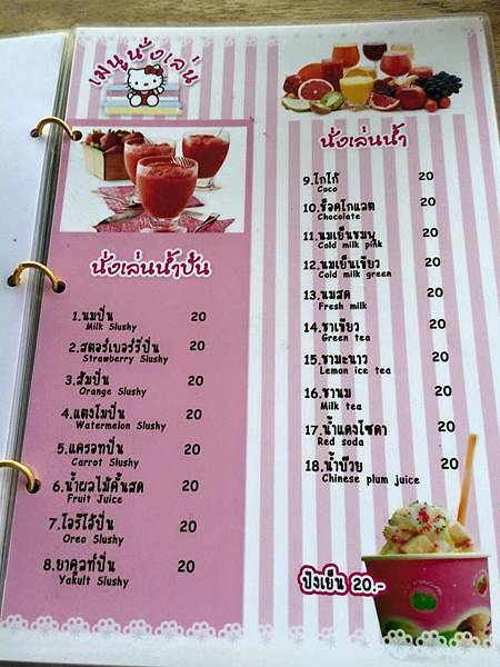 壁kanchanaburi巴士站旁的泰式哈哈kitty餐廳
