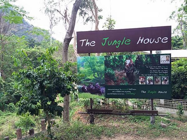 泰國考艾khaoyai的住宿the jungke house