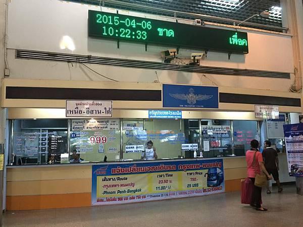 泰國-素可泰交通