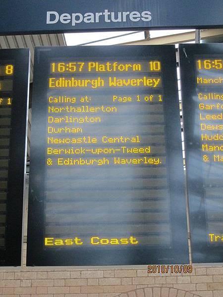 前進愛丁堡