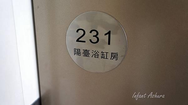 DSC04793.JPG