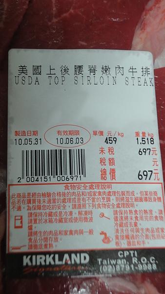 DSC06617.JPG