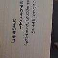 DSC06731.JPG
