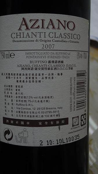 DSC04999.JPG