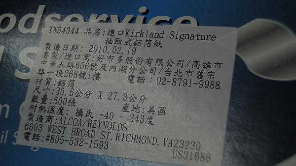 DSC05121.JPG