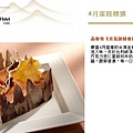 遠企生日蛋糕.JPG