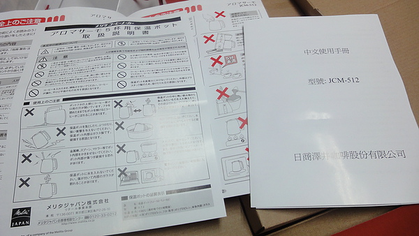 DSC02216.JPG