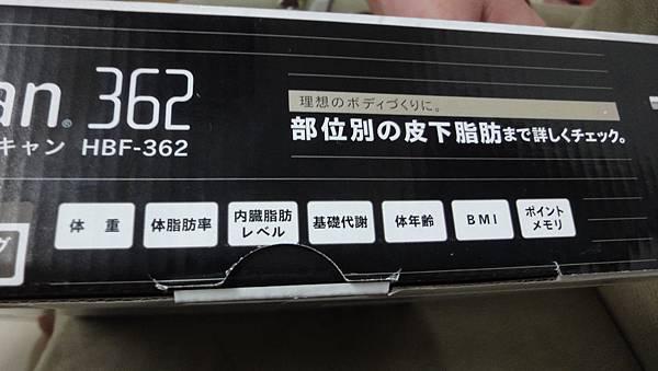 DSC06764.JPG
