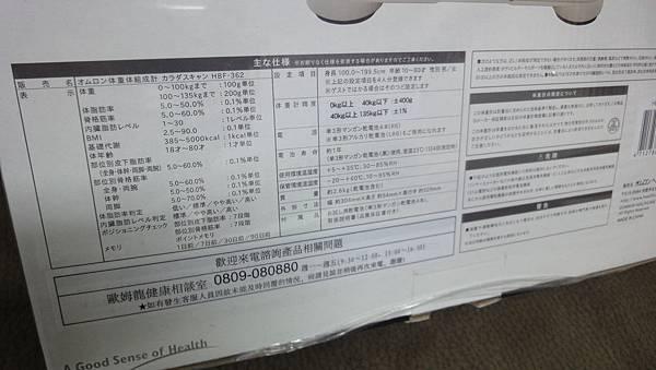 DSC06760.JPG
