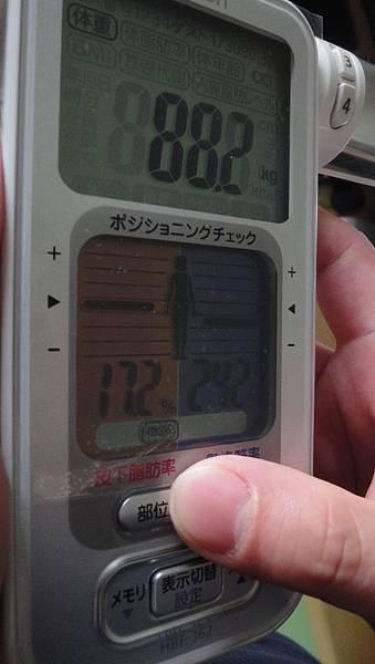 DSC06779.JPG