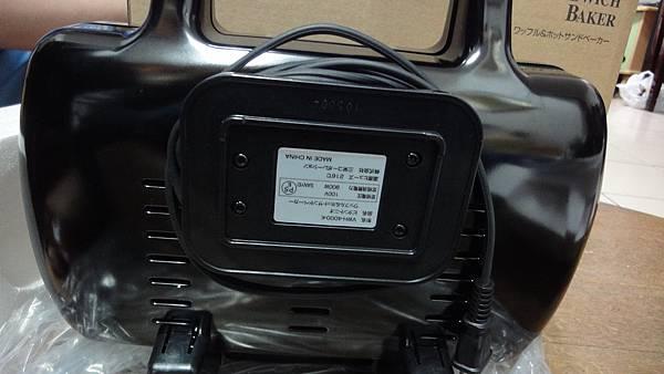 DSC05195.JPG