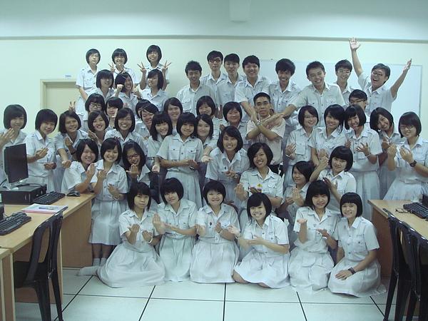 DSC00418.JPG