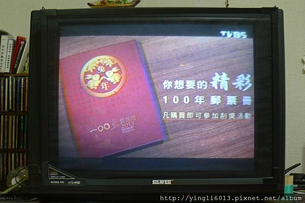 P1050791.JPG