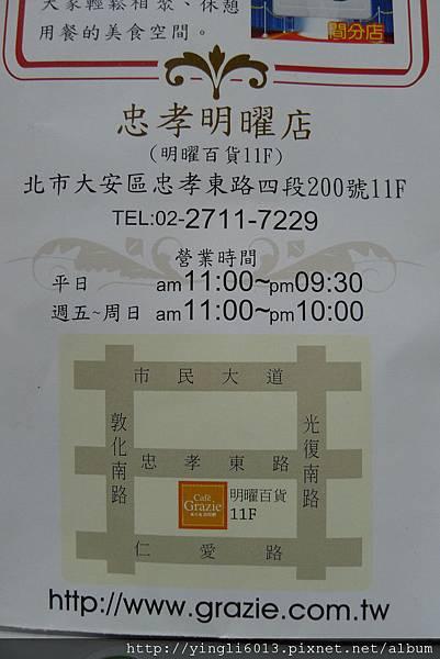 P1060301.JPG
