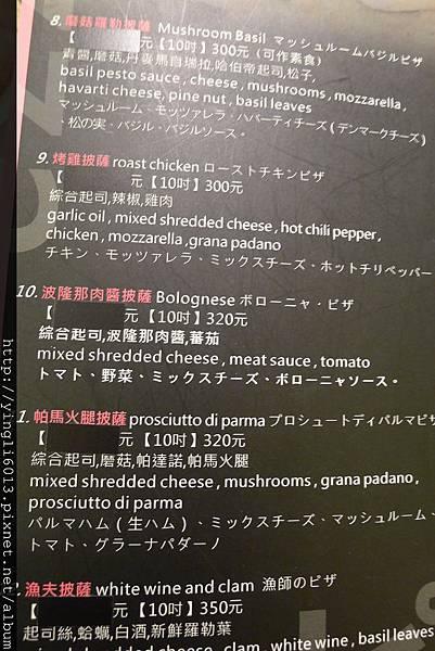 P1060449.JPG
