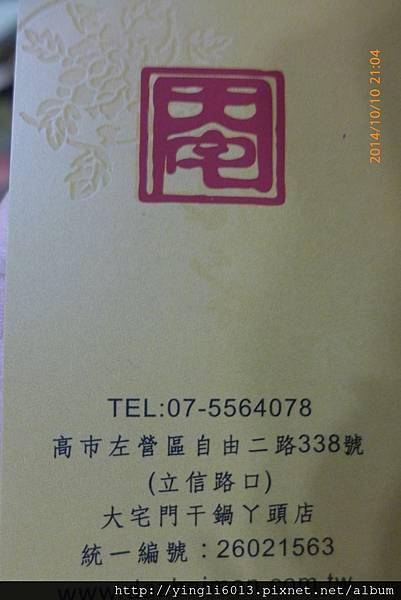 P1180110.JPG