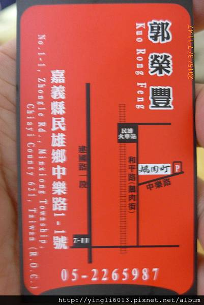 P1200570.JPG