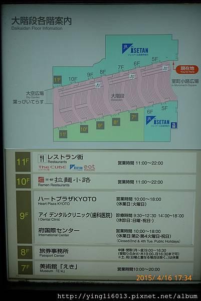 P1210645.JPG