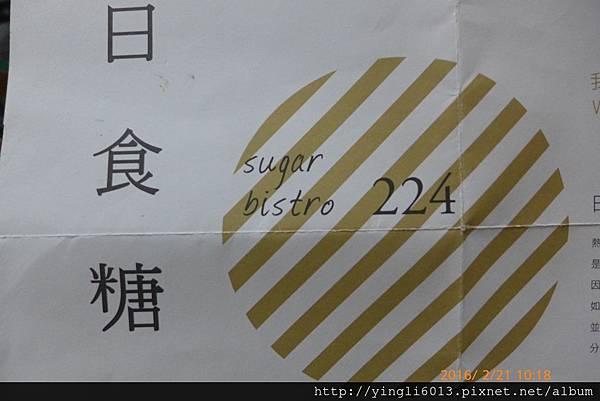 P1280594.JPG