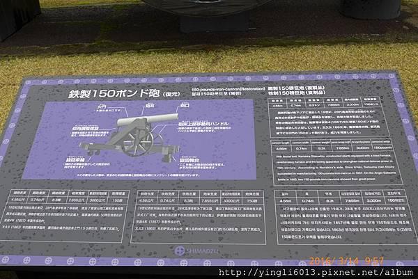 P1280964.JPG